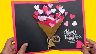 Easy Handmade Valentines Day Card | How To Make DIY Valentines Day Pop Up Card | Craftsbox