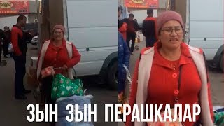ZIN ZIN DAU DAU PERASHKALAR  - YANGI TELEGRAM PRIKOLLAR #88 / UZBEK PRIKOL