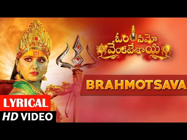 Brahmothsava Audio Song | Om Namo Venkatesaya Movie Audio Songs