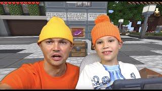 ГДЕ ВСЕ???!!! Безлюдный город City MashUp Minecraft