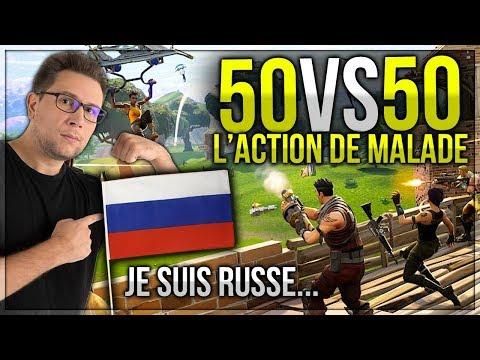 50vs50 ► L'ACTION DE MALADE !!! 😱 (Fortnite Battle Royale)