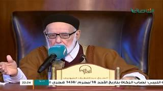 تفسير القرآن الكريم 122 / البقرة