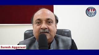 Important Message on Corona Virus by Suresh Aggarwal ji