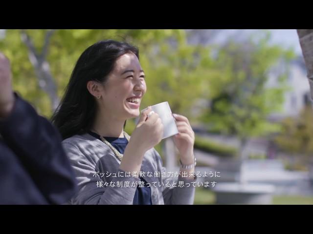 ボッシュ モーターサイクル&パワースポーツ事業部門 社員紹介:事業管理編