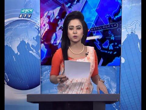 01 AM News || রাত ০১টার সংবাদ || 04 March 2021 || ETV News