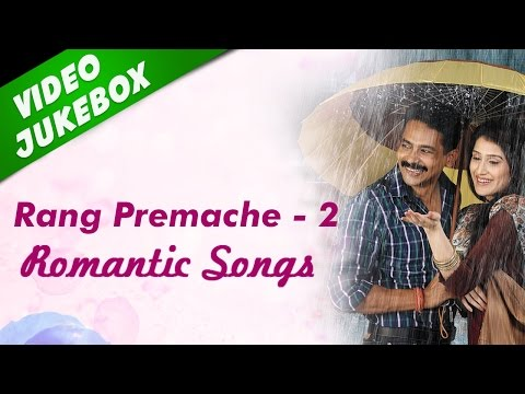 Rang Premache Part 2