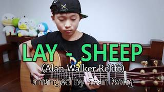 LAY   SHEEP (Alan Walker Relift) _ Fingerstyle Guitar Arranged & Cover By Sean Song
