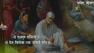 Jayesh Bhojane Sai Baba Whatsapp Status New Sai Baba
