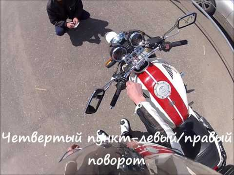 Проходим техосмотр на мотоцикле