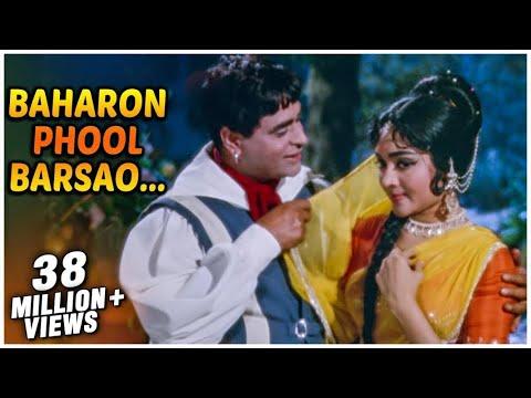Baharon Phool Barsao - Suraj - Rajendra Kumar, Vyjayanthimala - Old Hindi Songs
