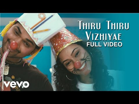 Thiru Thiru Vizhiyae  Karthik