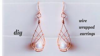 Diy Earrings/making Beautiful Wire Wrapping Earrings/wire Wrapped Pearl Earrings