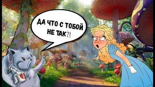 Алиса в Стране Чудес, Что не так с Алисой? Или: В чем ошибка Тимофея?\Alice in Wonderland