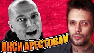 КА-ТЕТ feat OXXXYMIRON МАШИНА Прогресса РЕАКЦИЯ [РЕП ПОЛИЦИЯ]