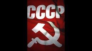СССР 1, 2, 3, 4, 5 серия дата выхода