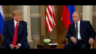 Путин, Трамп, Хельсинки