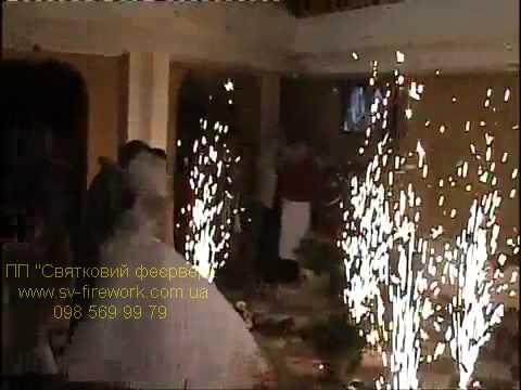 Святковий феєрверк, відео 7