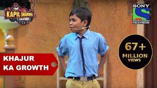 Khajur Ka Growth Kam Hone Ka Raaz – The Kapil Sharma Show