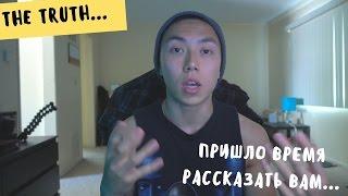 """Вся Правда о """"Иностранцы Слушают Русскую Музыку"""" 😣"""