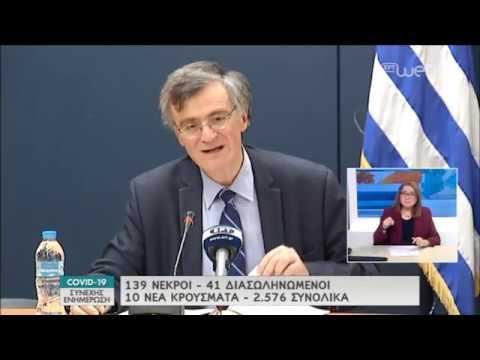 Ο Σωτήρης Τσιόδρας για την επιστροφή των παιδιών στα σχολεία | 29/04/2020 | ΕΡΤ