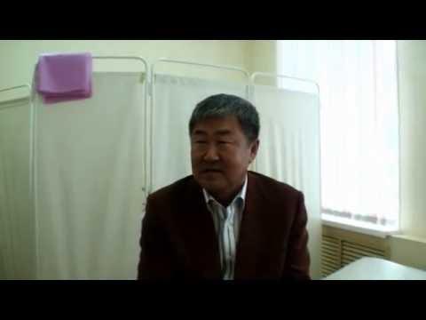 Лечение остеохондроз грудного отдела позвоночника народные средства