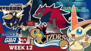 THE END! St. Louis Rampardos VS Philadelphia Scizors Week 12 GBA S7 | Pokemon Sun Moon WiFi by aDrive