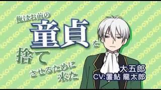 Picture of a TV show: 30-Sai No Hoken Taiiku
