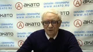 30.01 Особенности бухучета ТСЖ и ЖСК