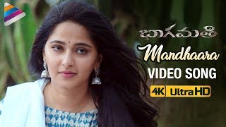 Bhaagamathie Telugu Movie Songs | Mandaara Video Song Trailer