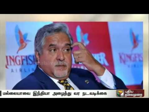 ED-seeks-Vijay-Mallyas-deportation-writes-to-external-affairs-ministry