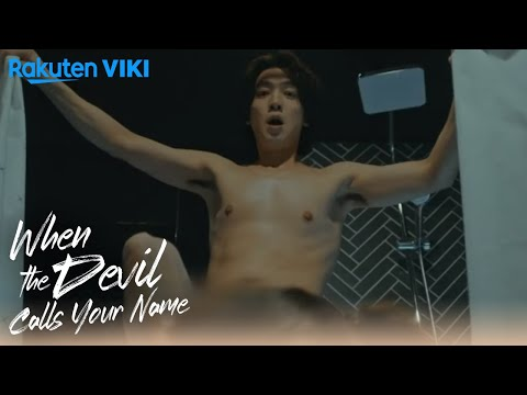 When the Devil Calls Your Name - EP3 | Jung Kyung Ho Accidentally Naked...