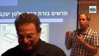 קרב סולטן יעקב, חלק שני