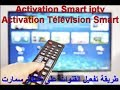 Video for smart iptv activation code