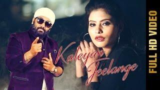 Kaleyan Jeelange  Deep Ohsan Ft. Shalini Chouhan