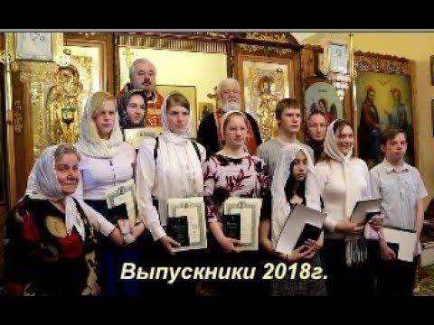 Молчании женщин в церкви
