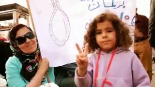 Tamer Ali - Ana Wahed Masry / تامر علي - انا واحد مصري تحميل MP3