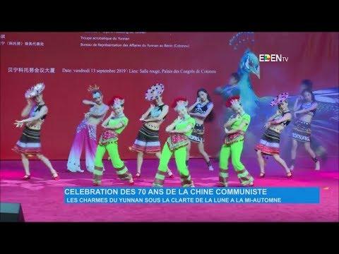 Célébration des 70 ans de la Chine communiste Célébration des 70 ans de la Chine communiste