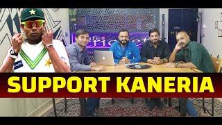 SUPPORT DANISH KANERIA | Cafe Cricket