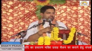 """Vedic-Pathik Bhagwat kinkar Anurag Krishan Shastri """"Shri Kanhaiyaji"""""""