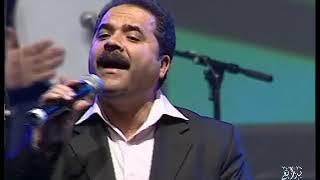 اغاني حصرية أحمد يا حبيبي سلام عليك - المنشد عماد رامي تحميل MP3