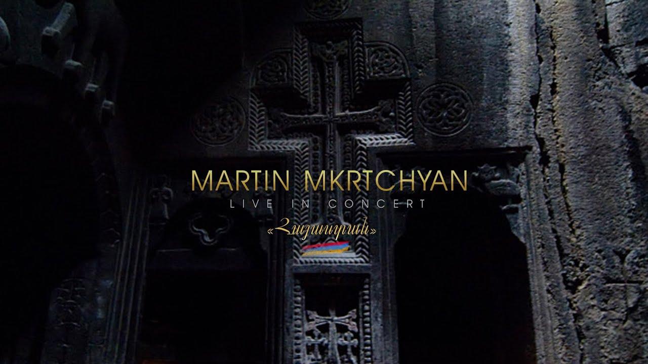 "Martin Mkrtchyan ""Hayastan"""