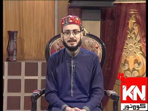 istakhara 30 November 2019 | Kohenoor News Pakistan