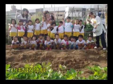 Aoba Nursery School