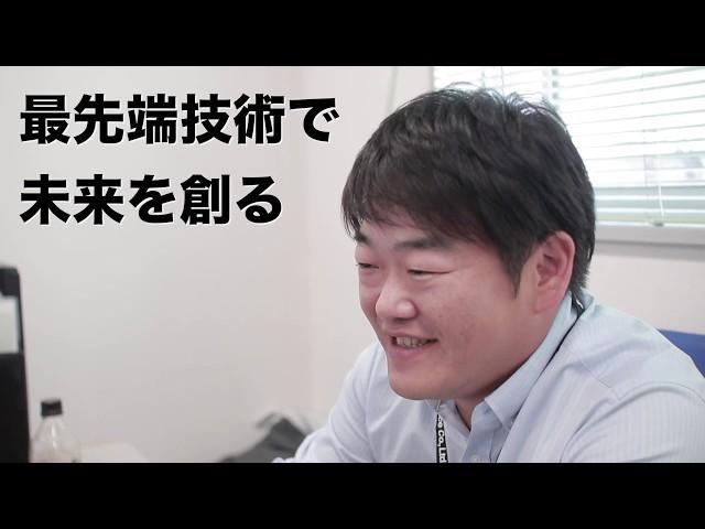 ソフトサービス会社紹介(インタビュー編)