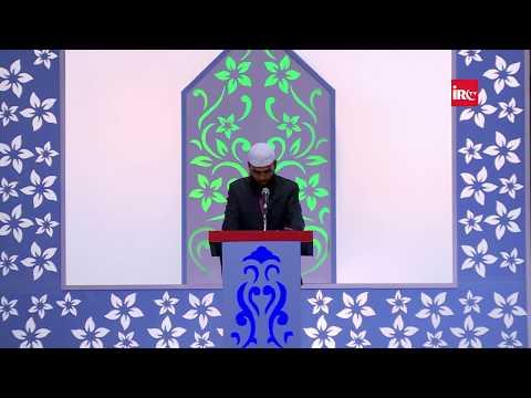 Islami Aadab Sikhne Ki Hume Zaroorat Hai By Adv. Faiz Syed