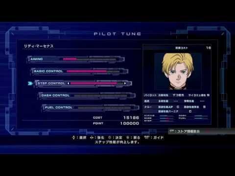 Customization Gameplay  de Mobile Suit Gundam Unicorn