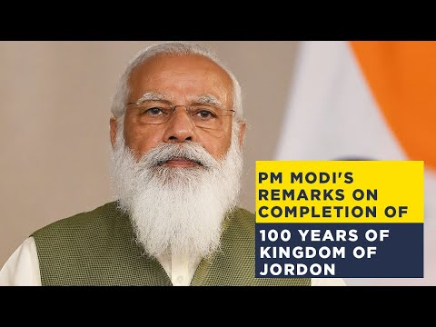 PM Modi's remarks on completion of 100 years of Kingdom of Jordon