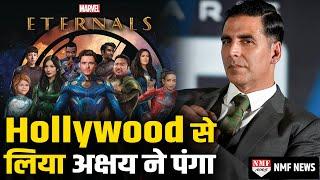 Akshay Kumar की हेकड़ी निकालने के लिए Hollywood ने चली सबसे बड़ी चाल, देखिए पूरी खबर