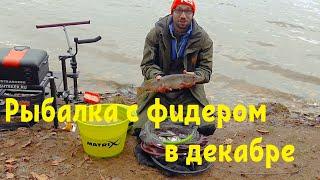 Рыбалка в ноябре на вилейском водохранилище