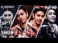 The Show ศึกชิงเวที (รายการเก่า) | EP.10 | 17 เม.ย. 61 Full HD